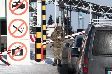 State Border Service: Over 100 mln people crossed Ukrainian border in 2018