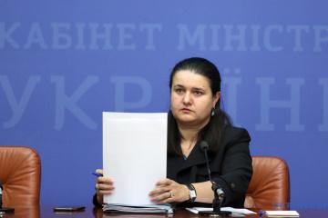 Ministère des Finances: Le projet de budget de l'État pour 2020 doit être soumis à temps