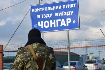 Number of people crossing border with Crimea decreased in October