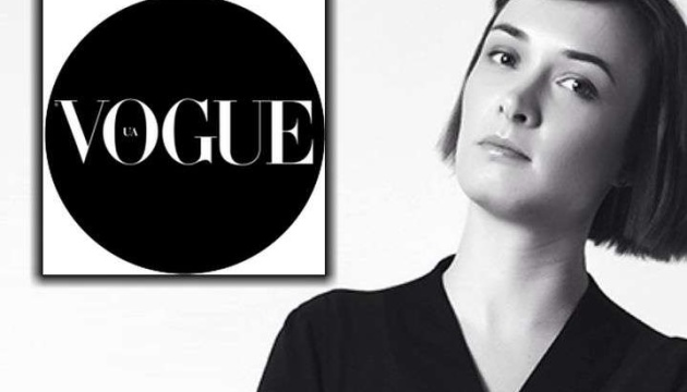 Главреда Vogue Ukraine отстранили после обвинений в плагиате