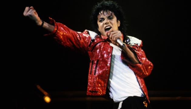 Майкл Джексон очолив список найбільш високооплачуваних знаменитостей, що померли