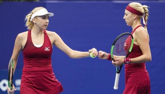 Сестры Киченок в паре вышли в финал теннисного турнира WTA Elite Trophy