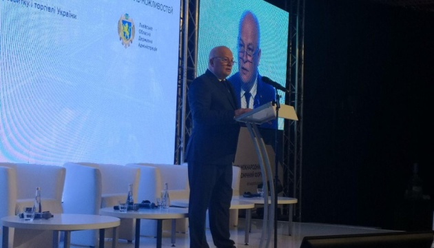 Львівщина є лідером із залучення інвестицій - Кубів