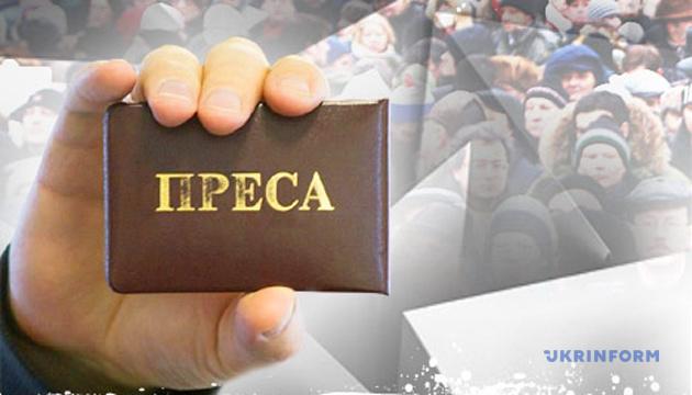 На Донеччині  розслідують жорстоке побиття журналіста