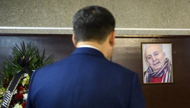 Гройсман простился с Давидом Черкасским