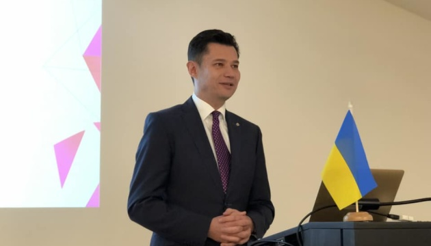 Fifth honorary consulate of Ukraine opened in Austria