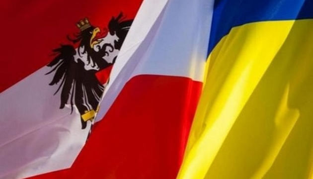 Ukraine, Austria agree on cooperation in education, science and culture