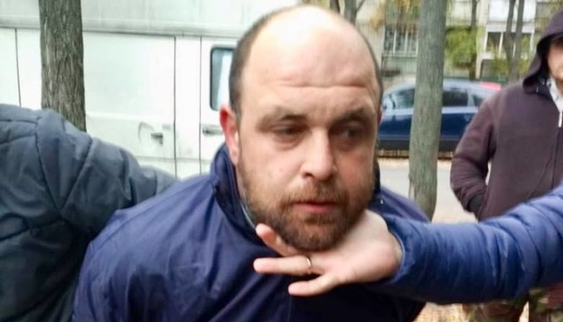 У Києві затримали підозрюваного у вбивстві 28-річної громадянки Польщі