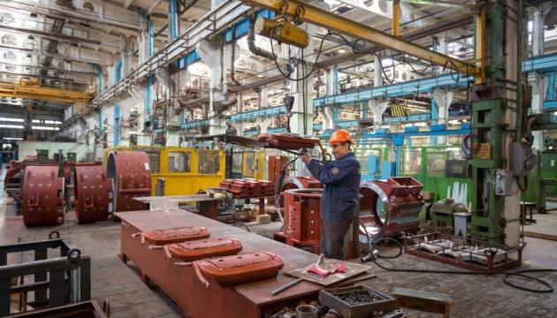 Енергоатом і Електроважмаш уклали угоду про стратегічне партнерство