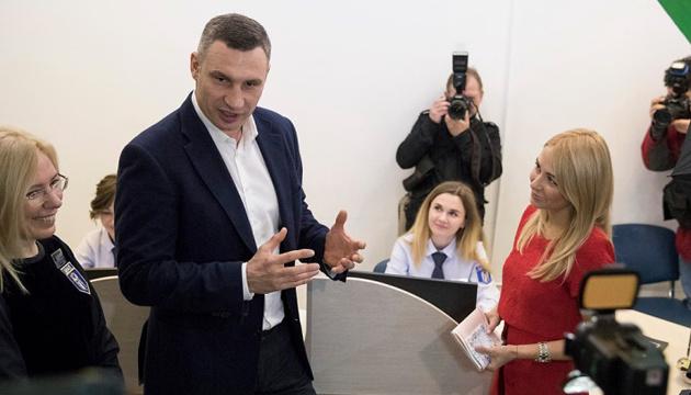 Водительское удостоверение через ЦПАУ: Кличко презентовал пилотный проект