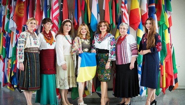 У штаб-квартирі ООН у Відні пройде Тиждень України