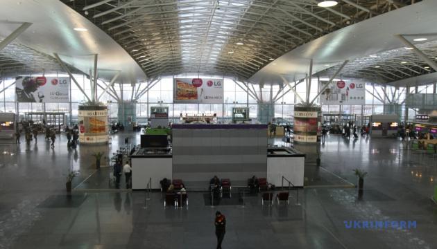 """""""Бориспіль"""" опинився у хвості рейтингу найзручніших аеропортів"""