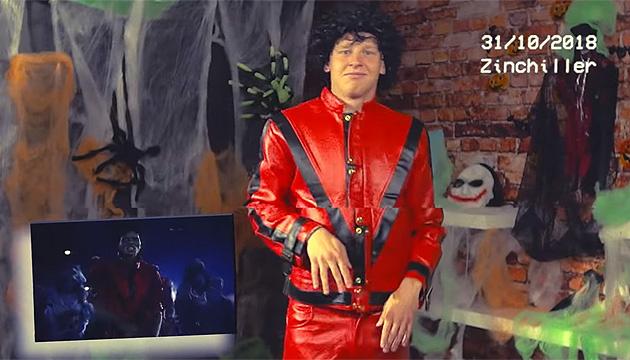 Александр Зинченко выступил в роли Майкла Джексона на Хеллоуин