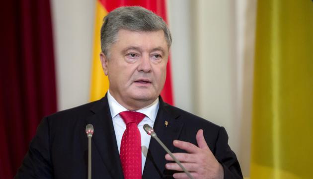 Порошенко наполягає: Росія має просто піти з України