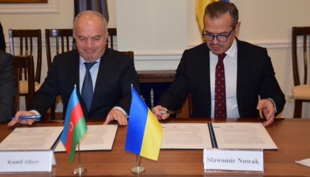 Ремонт дороги Київ - Кіпті: Укравтодор уклав контракт з азербайджанською компанією