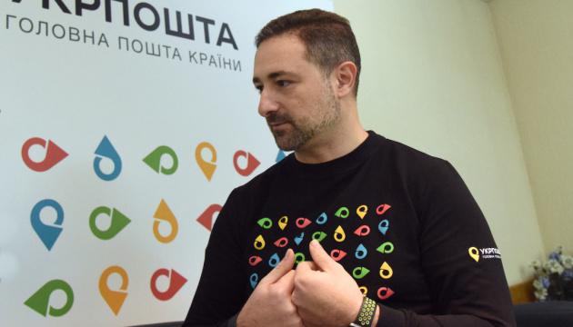 Союз журналистов и издатели требуют уволить гендиректора Укрпочты