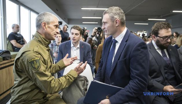 Мэр Киева принял участие в открытии Veteran Hub
