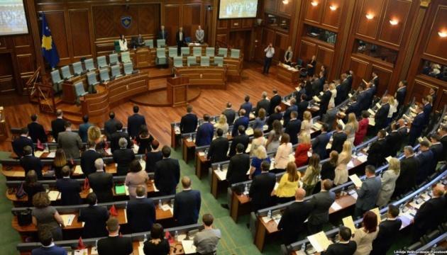 Парламент Косово провалил резолюцию о запрете изменения границ