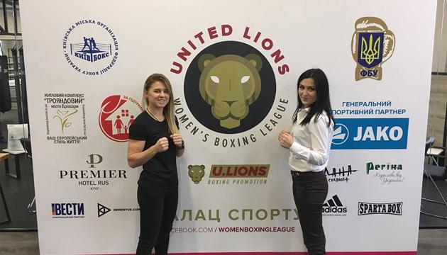 Стала известна дата первой матчевой встречи новообразованной Лиги женского бокса