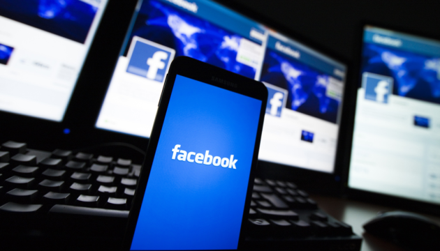 Facebook заблокував 115 підозрілих акаунтів напередодні виборів у США