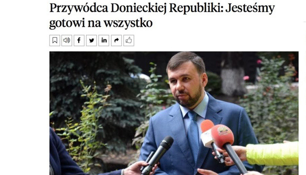 «Пять минут» Пушилина в польских СМИ. Что это было?