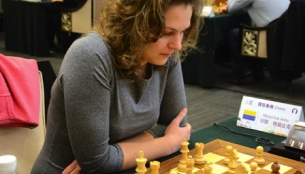 П'ятеро українок пішли у похід за шаховою короною