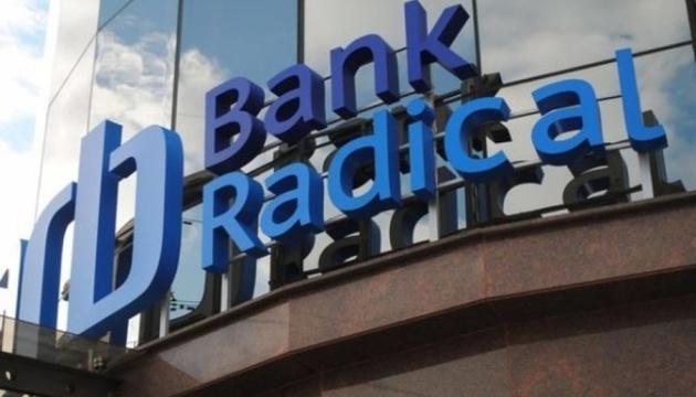 Фонд гарантування на рік продовжив ліквідацію Радикал Банку