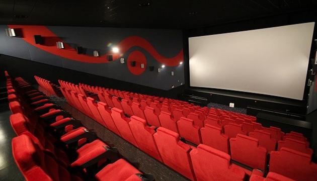 В Украине открылся первый кинотеатр-лоукостер