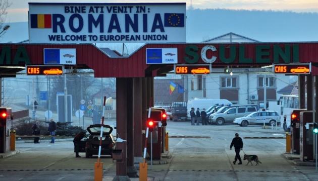Молдавские и румынские пограничники будут вместе патрулировать границу