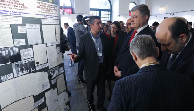 В Стамбуле открылась выставка архивных документов времен УНР