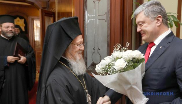 Petro Porochenko s'entretient avec le Patriarche œcuménique (photos, vidéo)