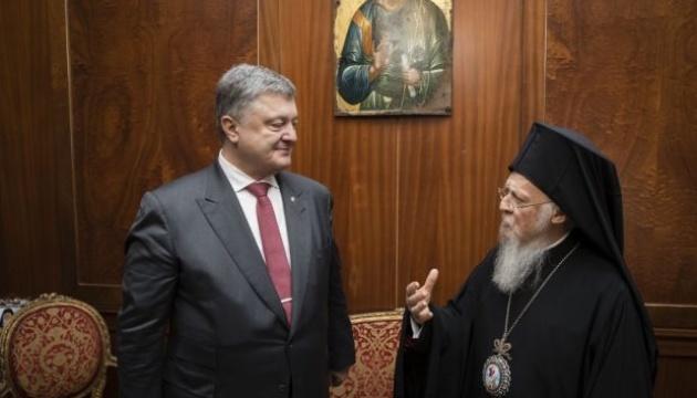 Завершилася зустріч Президента України й Патріарха Варфоломія у Стамбулі
