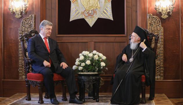 Соглашение между Украиной и Вселенским Патриархатом детализирует предоставления Томоса