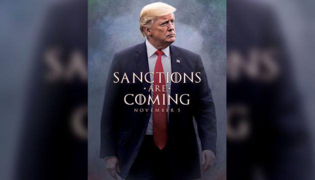 """Телеканал HBO не хоче, аби Трамп залякував Іран за допомогою їх """"товарного знака"""""""