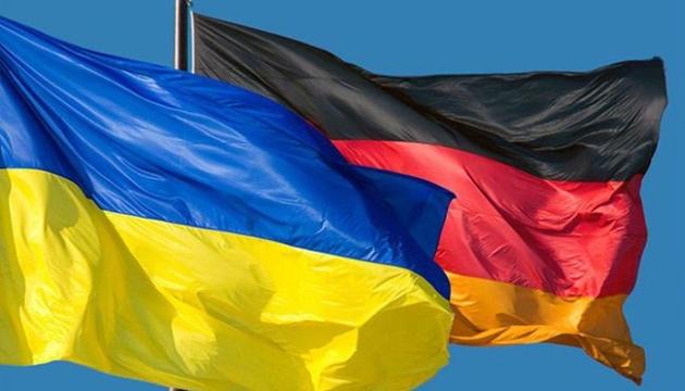 Германия предоставит Украине помощь в приватизации госпредприятий