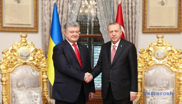 Ukraine, Turkey sign bilateral cooperation documents
