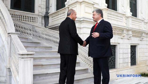 Порошенко и Эрдоган встретились в Стамбуле