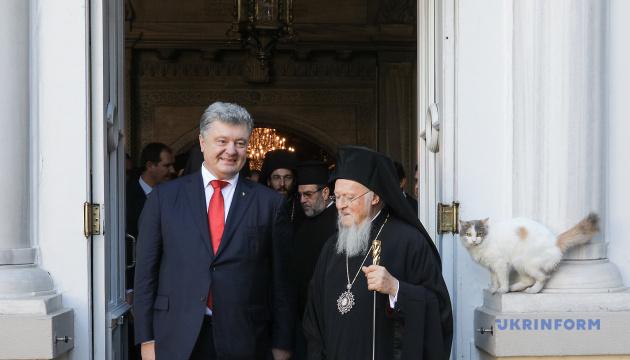 ウクライナ・コンスタンティノープル総主教庁協定は、宇正教会への独立付与の詳細を定めるもの