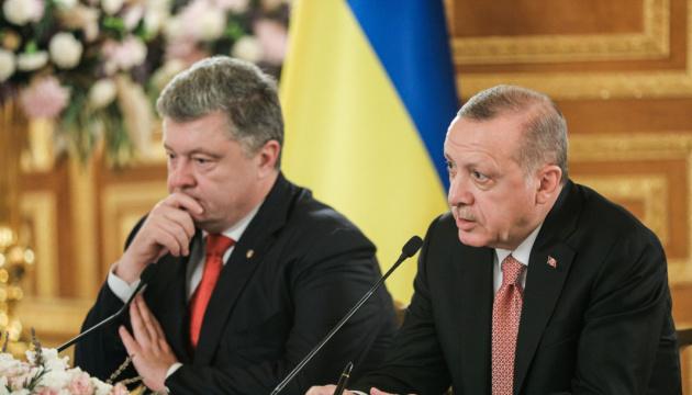 【宇土首脳会談】ウクライナとトルコは、自由貿易圏協定を年内に締結する:エルドアン土大統領