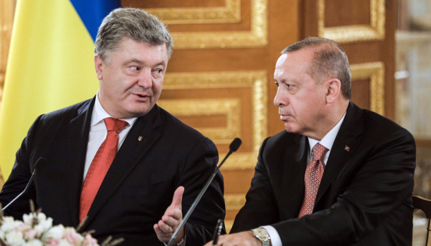 Turkey is one of the largest trading partners of Ukraine – president