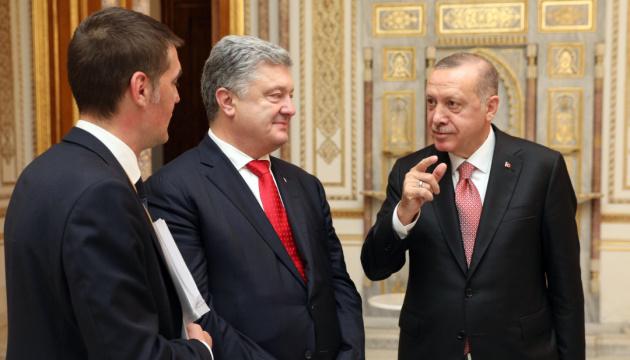 Украина и Турция подпишут соглашение о зоне свободной торговли до конца года - Эрдоган