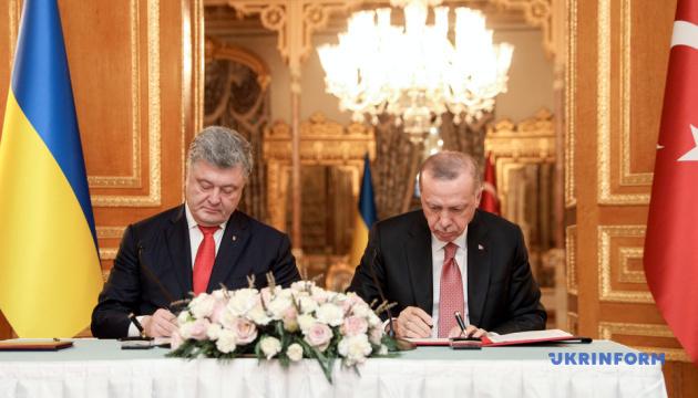 Визит Порошенко в Турцию: какие документы подписала украинская делегация
