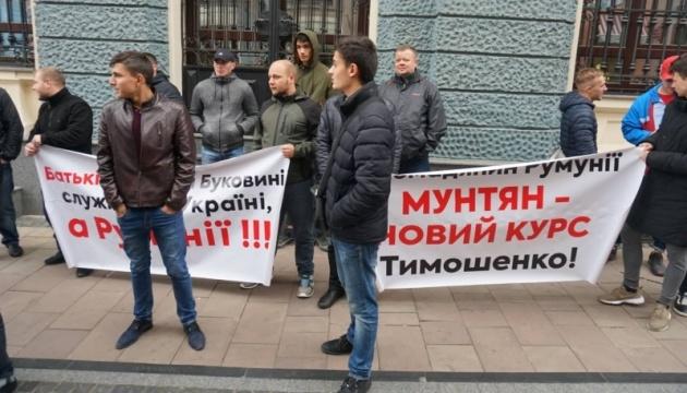 В Черновцах активисты и политики пытались разогнать пикет против Тимошенко