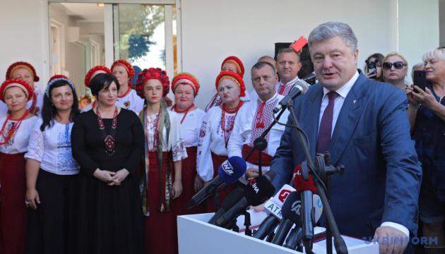 Konsulat der Ukraine in Antalya eröffnet