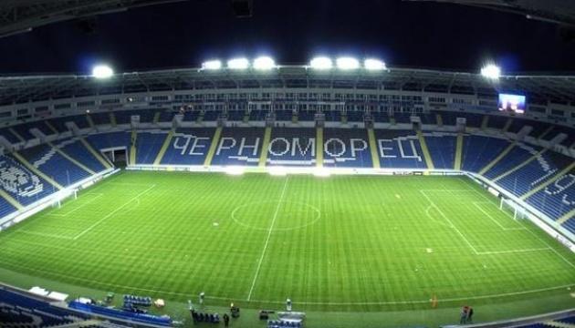 «Черноморец» и «Заря» играют без зрителей: одесский клуб сознательно закрыл стадион