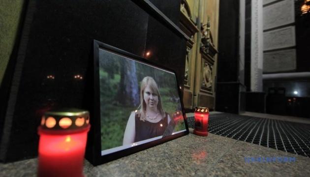 Харків'яни теж підтримали акцію «Її вбили» в пам'ять про Катю Гандзюк
