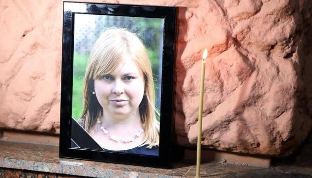 Mord an Handziuk: UN und EU fordern Bestrafung für Mordauftraggeber
