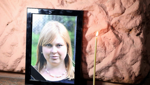 UN, EU call for immediate investigations into Handziuk's death