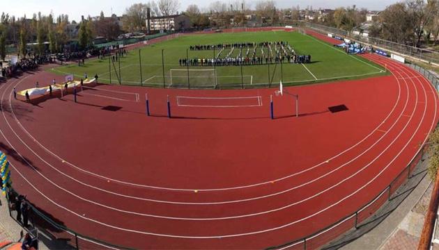 На Херсонщині відкрили нову легкоатлетичну арену