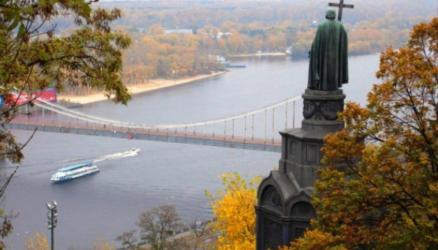 October in Kyiv was one of the warmest in past 137 years